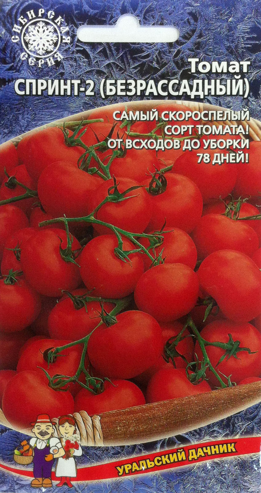 Томат Бони мм: описание сорта, отзывы, фото, характеристика 8