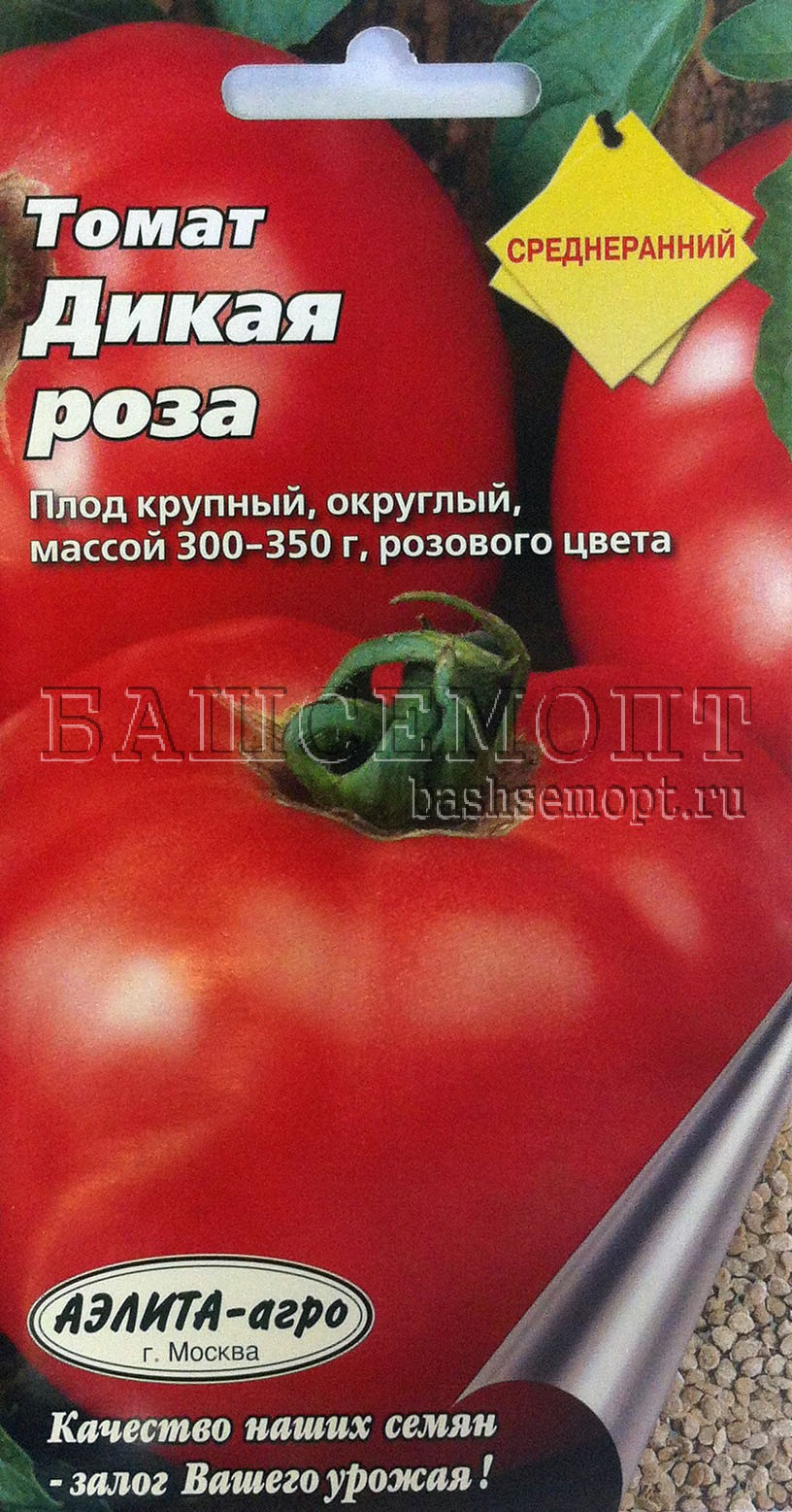 отличается томат дикая роза описание сорта для