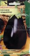 """Баклажан """"Альбатрос"""" на картоне (Ц.Пакет) (Среднеспелый, компак,плод грушевидный, светло-фиол)"""