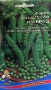 Горох Алтайский изумруд (УД) (Ц.Пакет) (ранний, сахарный сорт с великолепной урожайностью)