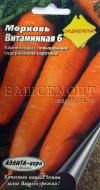 Морковь Витаминная 6 * (Аэлита-Агро)(Ц.Пакет)