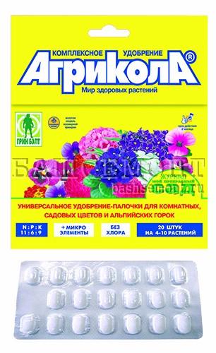 Агрикола удобр-палочки д/комн. и сад цветов 04-205 х40 (Техноэкспорт)