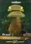 Белый гриб Дубовый на зерновом субстрате 15 мл  (Гавриш)