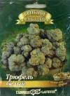 Трюфель белый Россиский на зерновом субстаре 15 мл (Гавриш)