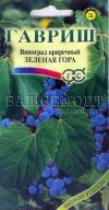 Виноград приречный Зеленая гора 5 шт.(Гавриш) (Ц.Пакет)