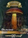Польский гриб субстаре 15мл (Гавриш)